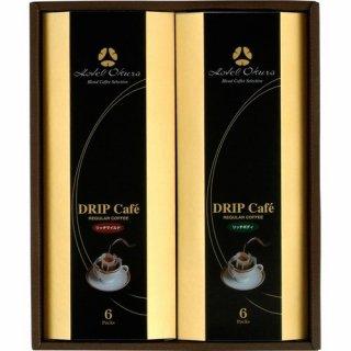 ホテルオークラ ドリップコーヒー詰合せ(B6027514)