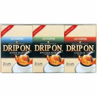 キーコーヒー ドリップオンギフト(B6036537)