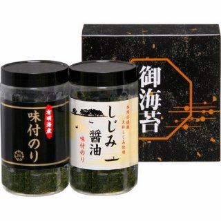 有明海産&しじみ醤油味付のり(B6043538)
