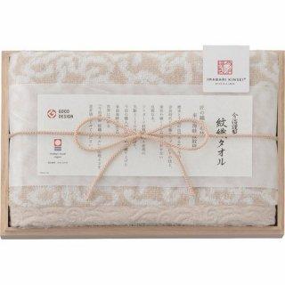 今治謹製 紋織タオル フェイスタオル 木箱入 ベージュ(B6047618)