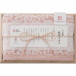 今治謹製 紋織タオル フェイスタオル 木箱入 ピンク(B6047625)