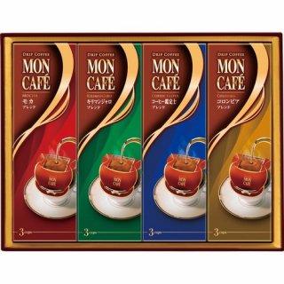 モンカフェ ドリップコーヒー詰合せ(B6054548)