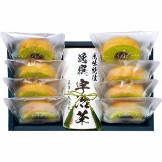 袋布向春園本店 日本茶こだわりセット 藤(B6089558)