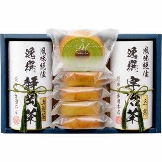 袋布向春園本店 日本茶こだわりセット 露(B6135537)