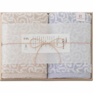 今治謹製 紋織タオル バスタオル2P ブルー(B6146589)