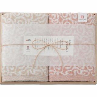 今治謹製 紋織タオル バスタオル2P ピンク(B6146596)