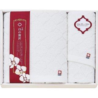 今治 白の贅沢 バスタオル&フェイスタオル(L5046546)