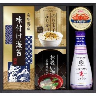 キッコーマン生しょうゆ&ニッスイかに缶詰合せ(B6074574)