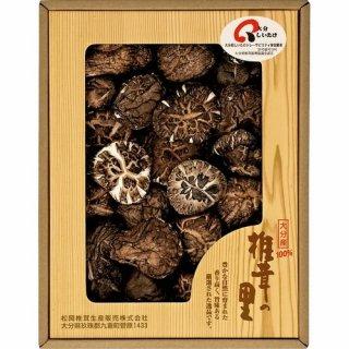 椎茸の里 大分産椎茸どんこ(B6114514)