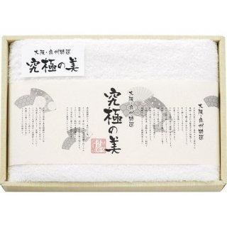 大阪・泉州特選 究極の美 バスタオル(L5010525)