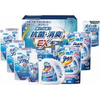 ギフト工房 抗菌消臭EXギフト(L5153558)