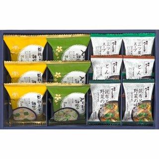 ろくさん亭 道場六三郎 スープ・雑炊ギフト(B6109577)