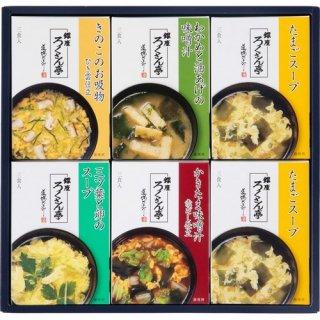 ろくさん亭 道場六三郎 スープ・味噌汁ギフト(B6109584)