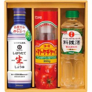 キッコーマン&調味料バラエティセット(L5105515)