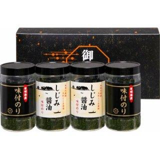 有明海産&しじみ醤油味付のり(L5117536)