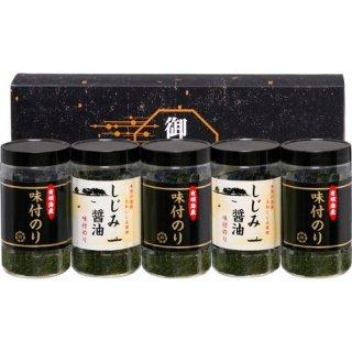 有明海産&しじみ醤油味付のり(L5117540)