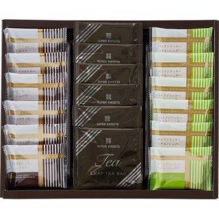 スーパースイーツ 焼菓子&紅茶セット(L5150539)