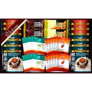 ビクトリア珈琲 酵素焙煎ドリップコーヒー&旨み紅茶・ドライワッフルセット(L5148544)