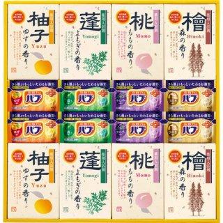 四季折々 薬用入浴剤セット(L5163564)
