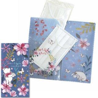 【メール便可】ディズニー 抗菌マスクケース 3ポケットタイプ くまのプーさん/お花(DSN-MSK3P-027)