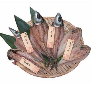 【送料無料 産地直送】五島灘の塩 国産無添加干物 詰合せ(PFHI-001)