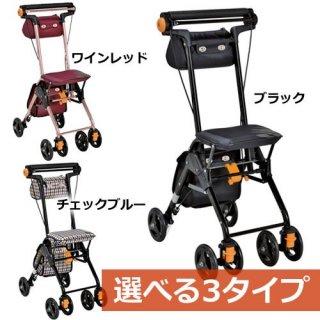 【送料無料】シルバーカー テイコブ ナノンDX ワインレッド(K11213430)