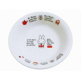 ミッフィー ファーストストーリー フルーツ皿(410103)