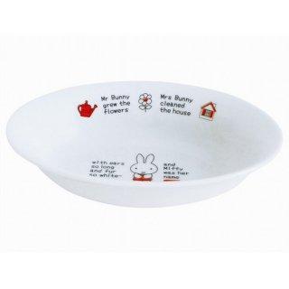 ミッフィー ファーストストーリー カレー皿(410104)