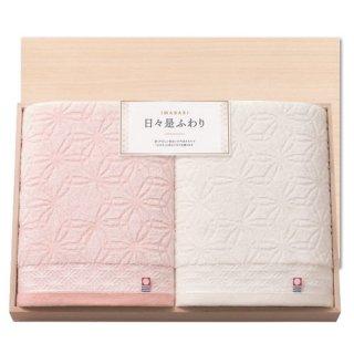 【送料無料】今治 日々是ふわり 日本製 愛媛今治 木箱入りタオルセット(66450)