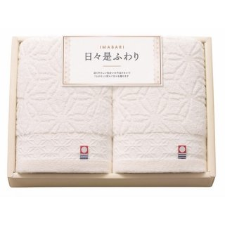【送料無料】今治 日々是ふわり 日本製 愛媛今治 タオルセット アイボリー(64520)