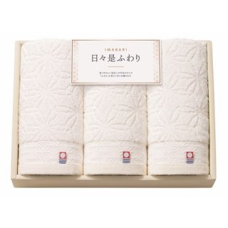 【送料無料】今治 日々是ふわり 日本製 愛媛今治 タオルセット アイボリー(64530)