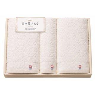 【送料無料】今治 日々是ふわり 日本製 愛媛今治 タオルセット アイボリー(64560)