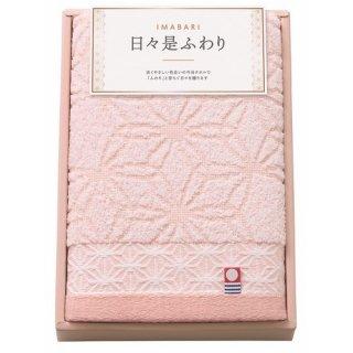 【送料無料】今治 日々是ふわり 日本製 愛媛今治 フェイスタオル ピンク(64410)