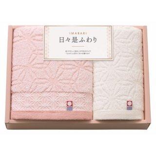 【送料無料】今治 日々是ふわり 日本製 愛媛今治 タオルセット 紅白(64415)