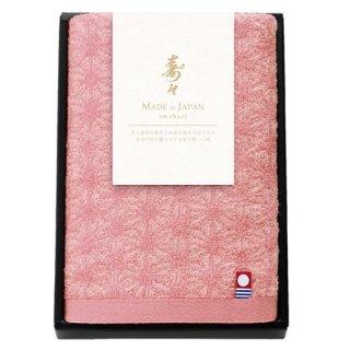 寿々 日本製 愛媛今治 紅白ハンドタオル レッド(60305)