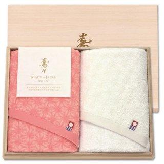 【送料無料】寿々 日本製 愛媛今治 木箱入り紅白タオルセット(60320)