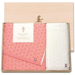 寿々 日本製 愛媛今治 木箱入り紅白タオルセット(60330)