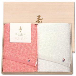 【送料無料】寿々 日本製 愛媛今治 木箱入り紅白タオルセット(60350)