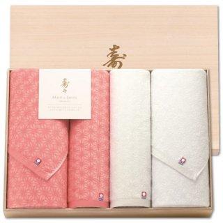 【送料無料】寿々 日本製 愛媛今治 木箱入り紅白タオルセット(60370)