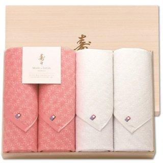 【送料無料】寿々 日本製 愛媛今治 木箱入り紅白タオルセット(60301)
