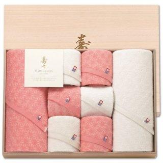 【送料無料】寿々 日本製 愛媛今治 木箱入り紅白タオルセット(60302)