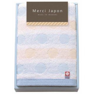 【送料無料】今治メルシージャポン 日本製 愛媛今治 フェイスタオル ドット(63711)