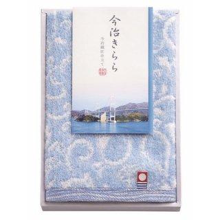 今治きらら 日本製 愛媛今治 ハンドタオル ブルー(63506)