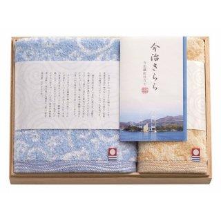 今治きらら 日本製 愛媛今治 木箱入りタオルセット(63515)