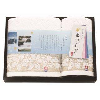 【送料無料】今治白つむぎ 日本製 愛媛今治 タオルセット(61715)