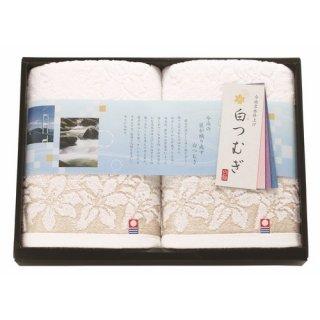 【送料無料】今治白つむぎ 日本製 愛媛今治 タオルセット(61720)