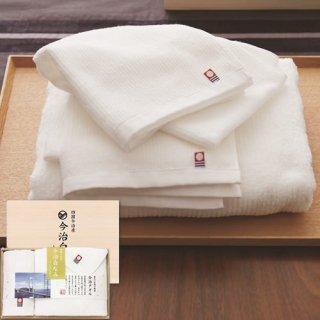 【送料無料】今治白なみ 日本製 愛媛今治 木箱入りタオルセット ホワイト(60215)