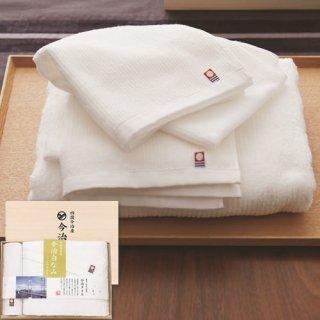 【送料無料】今治白なみ 日本製 愛媛今治 木箱入りタオルセット ホワイト(60230)