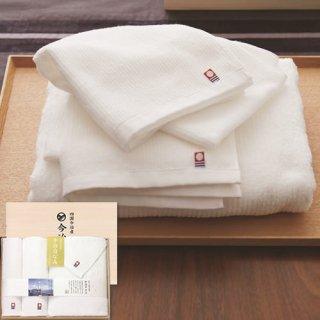 【送料無料】今治白なみ 日本製 愛媛今治 木箱入りタオルセット ホワイト(60240)