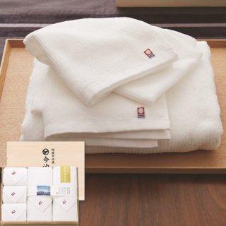 【送料無料】今治白なみ 日本製 愛媛今治 木箱入りタオルセット ホワイト(60280)